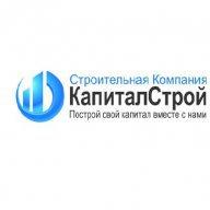 Геннадий - КапиталСтрой